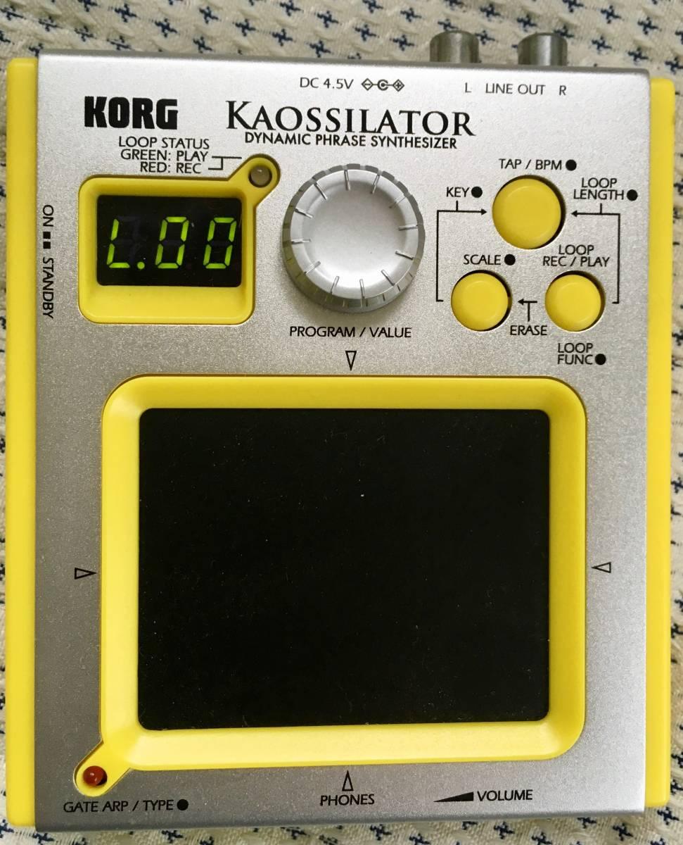 希少 KORG コルグKAOSSILATOR ダイナミック・フレーズ・シンセサイザー 説明書 箱 電池 ミニスピーカー付き