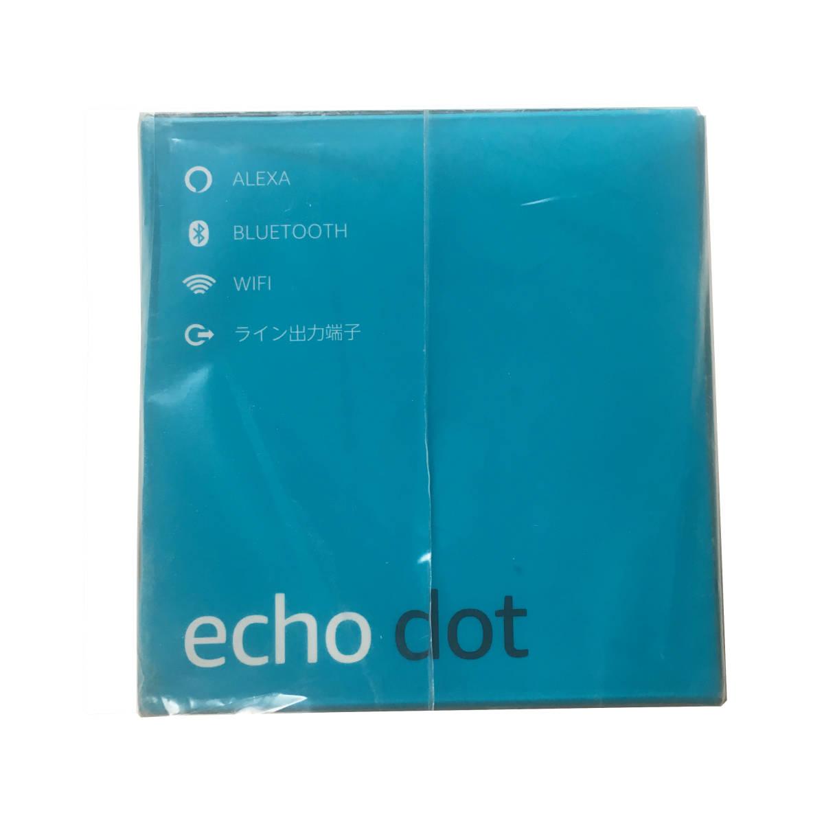 【新品・未開封】 Amazon 第3世代 Echo Dot Alexa対応 スマートスピーカー チャコール_画像3