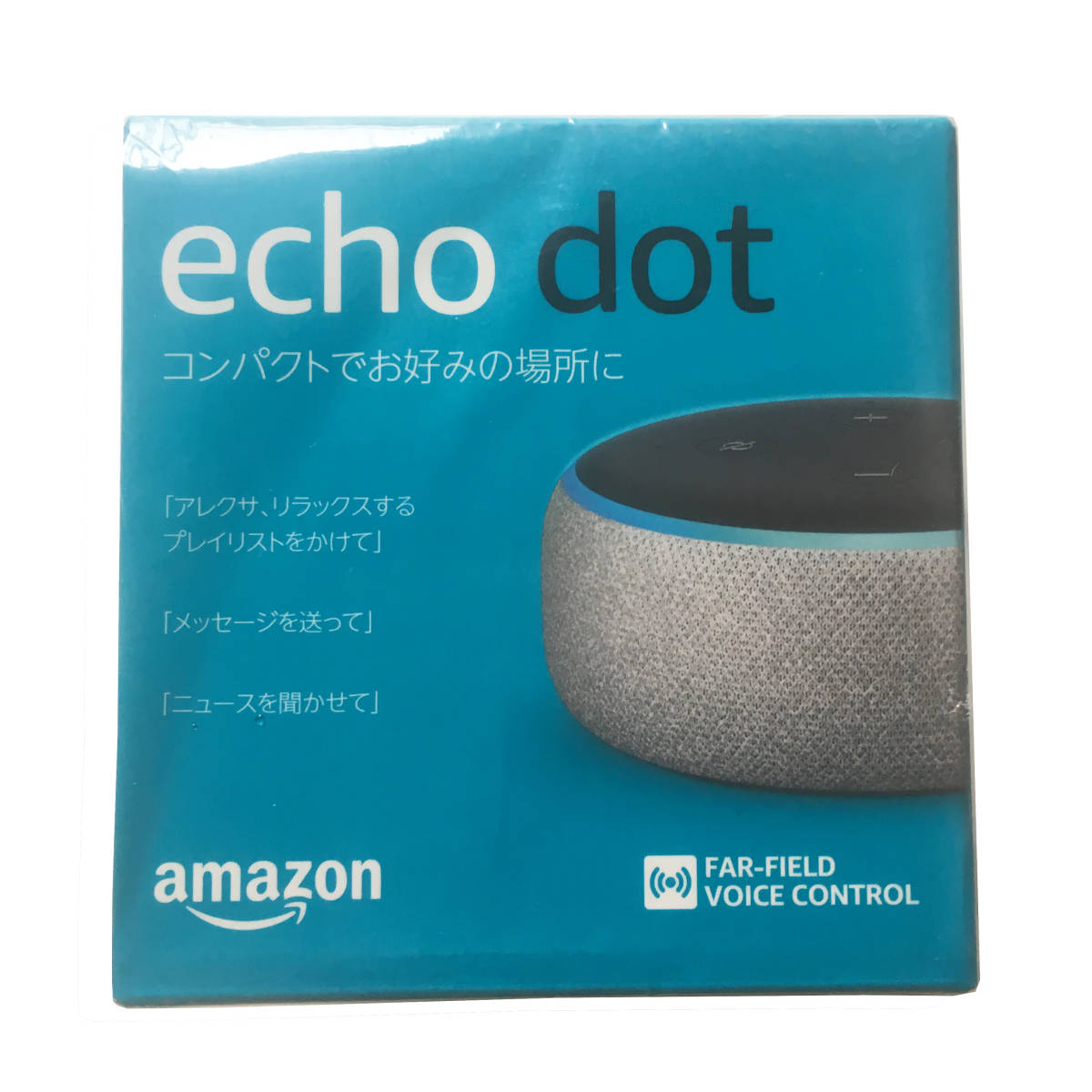 【新品・未開封】 Amazon 第3世代 Echo Dot Alexa対応 スマートスピーカー ヘザーグレー_画像1