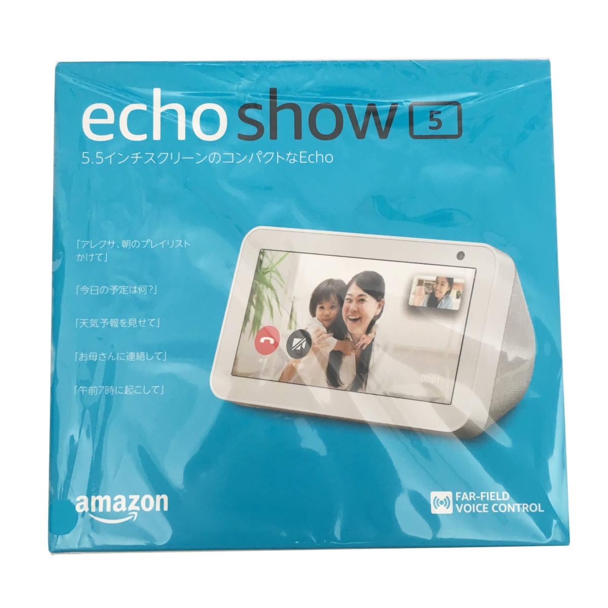 【新品・未開封】 Amazon echo show 5 Alexa 対応 スマートスピーカー + LinkJapan eRemote mini IoT リモコン セット IFTTT対応_画像2