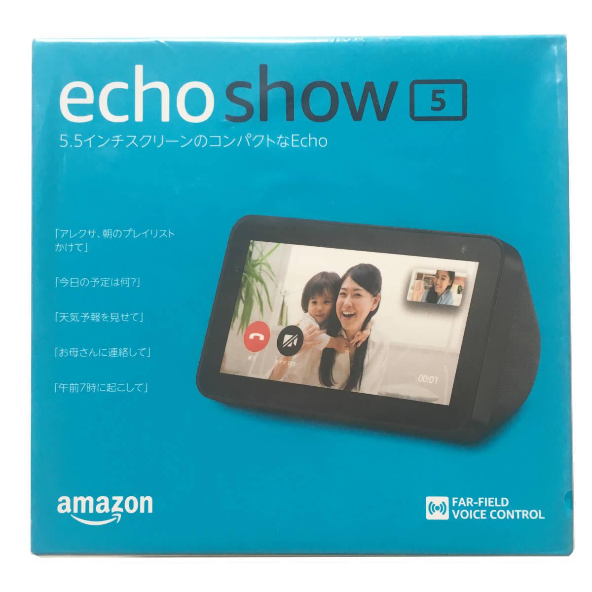 【新品・未開封】 Amazon echo show 5 Alexa 対応 スマートスピーカー + LinkJapan eRemote mini IoT リモコン セット IFTTT 対応_画像2