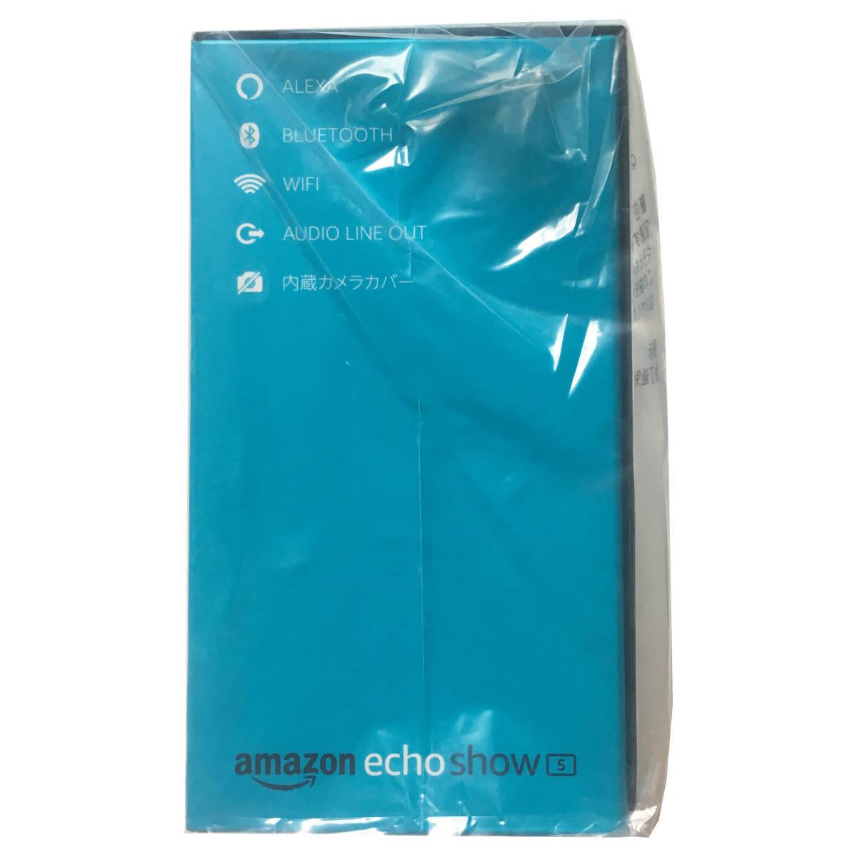 【新品・未開封】 Amazon echo show 5 Alexa 対応 スマートスピーカー + LinkJapan eRemote mini IoT リモコン セット IFTTT 対応_画像5