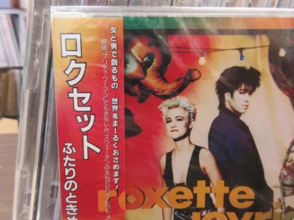 BM3●CD★奇跡のデットストック新品未開封!!★国内盤★ロクセット(Roxette)「ふたりのときめき」/Deadstock,Made in Japan_画像4