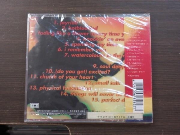 BM3●CD★奇跡のデットストック新品未開封!!★国内盤★ロクセット(Roxette)「ふたりのときめき」/Deadstock,Made in Japan_画像5