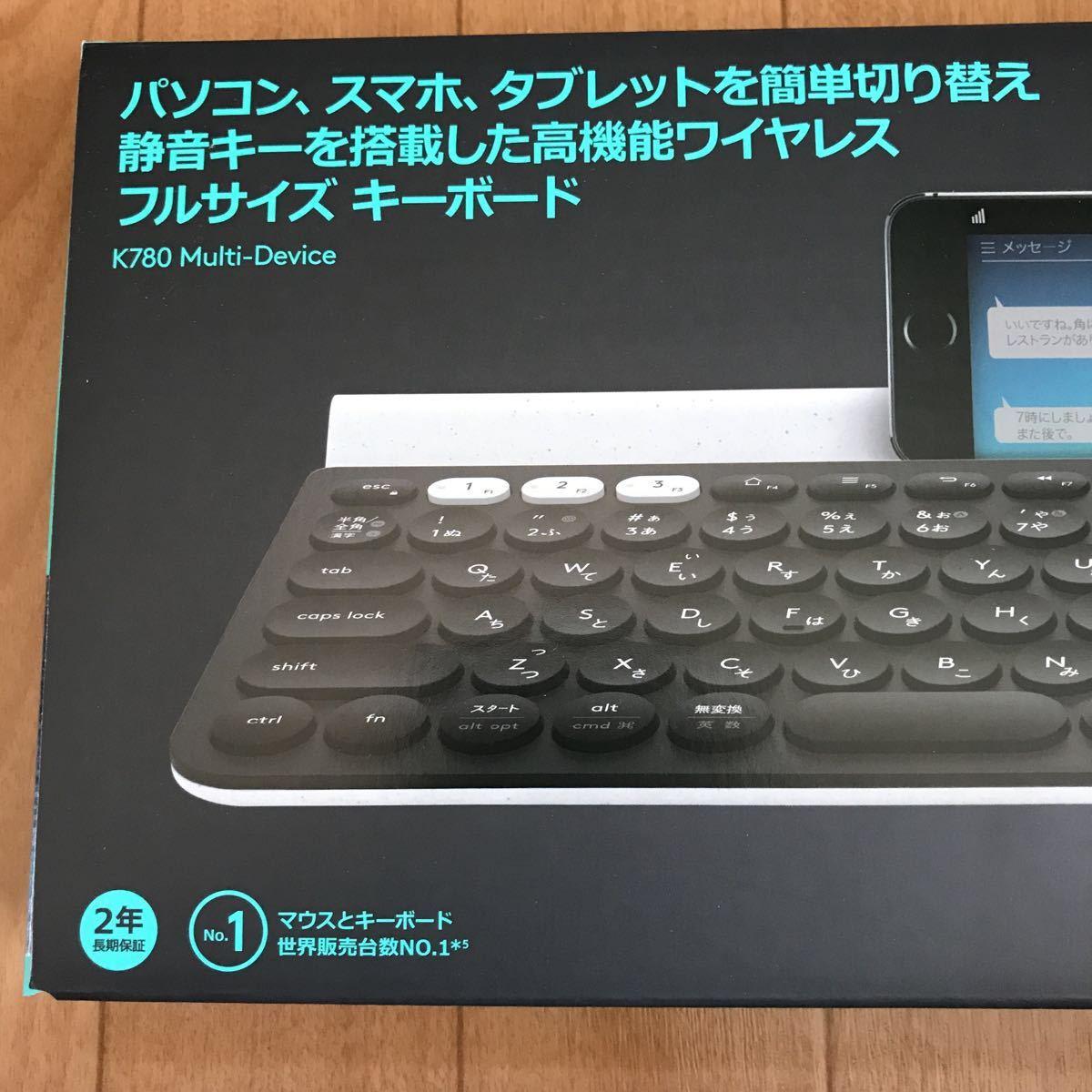 新品未使用 Logicool ワイヤレスキーボード K780 マルチデバイス対応 ロジクール Bluetooth_画像4