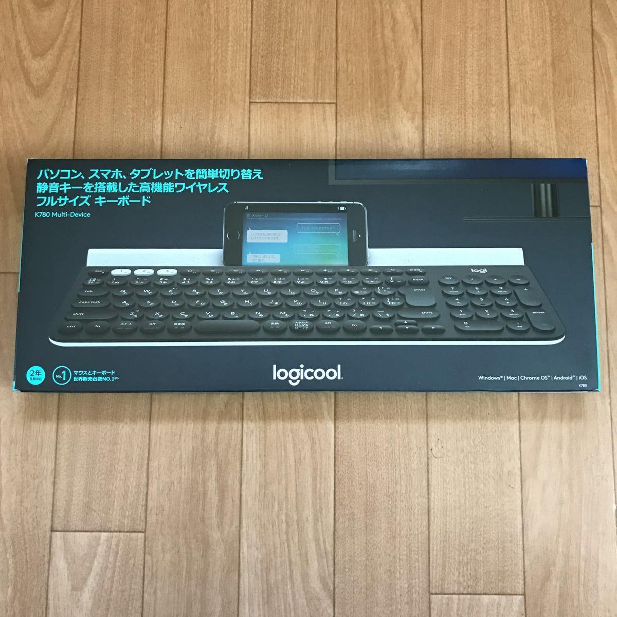 新品未使用 Logicool ワイヤレスキーボード K780 マルチデバイス対応 ロジクール Bluetooth