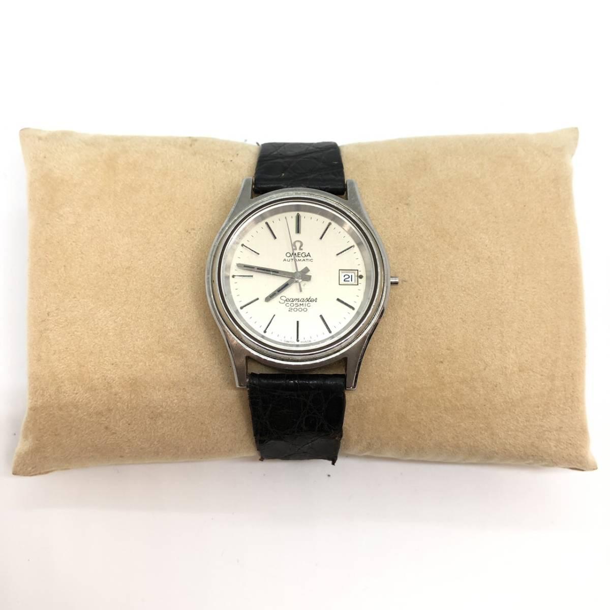 オメガ シーマスター コスミック 2000 OMEGA Sea Master COSMIC 2000 自動巻 デイト 腕時計