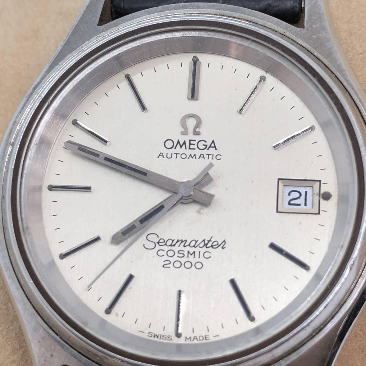 オメガ シーマスター コスミック 2000 OMEGA Sea Master COSMIC 2000 自動巻 デイト 腕時計_画像2