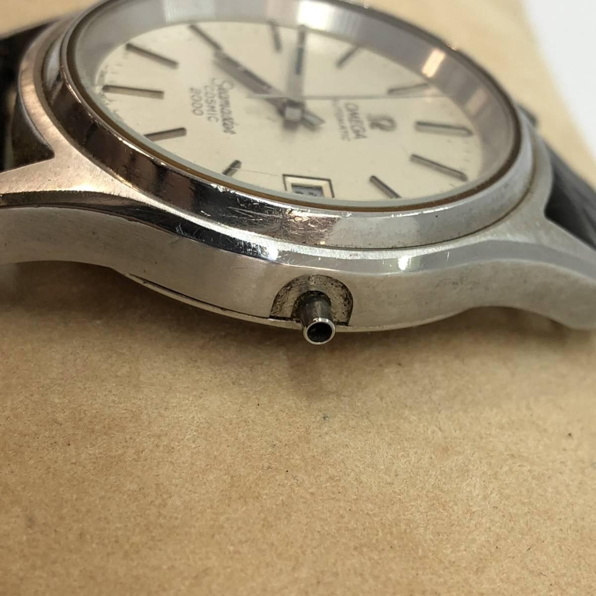 オメガ シーマスター コスミック 2000 OMEGA Sea Master COSMIC 2000 自動巻 デイト 腕時計_画像3
