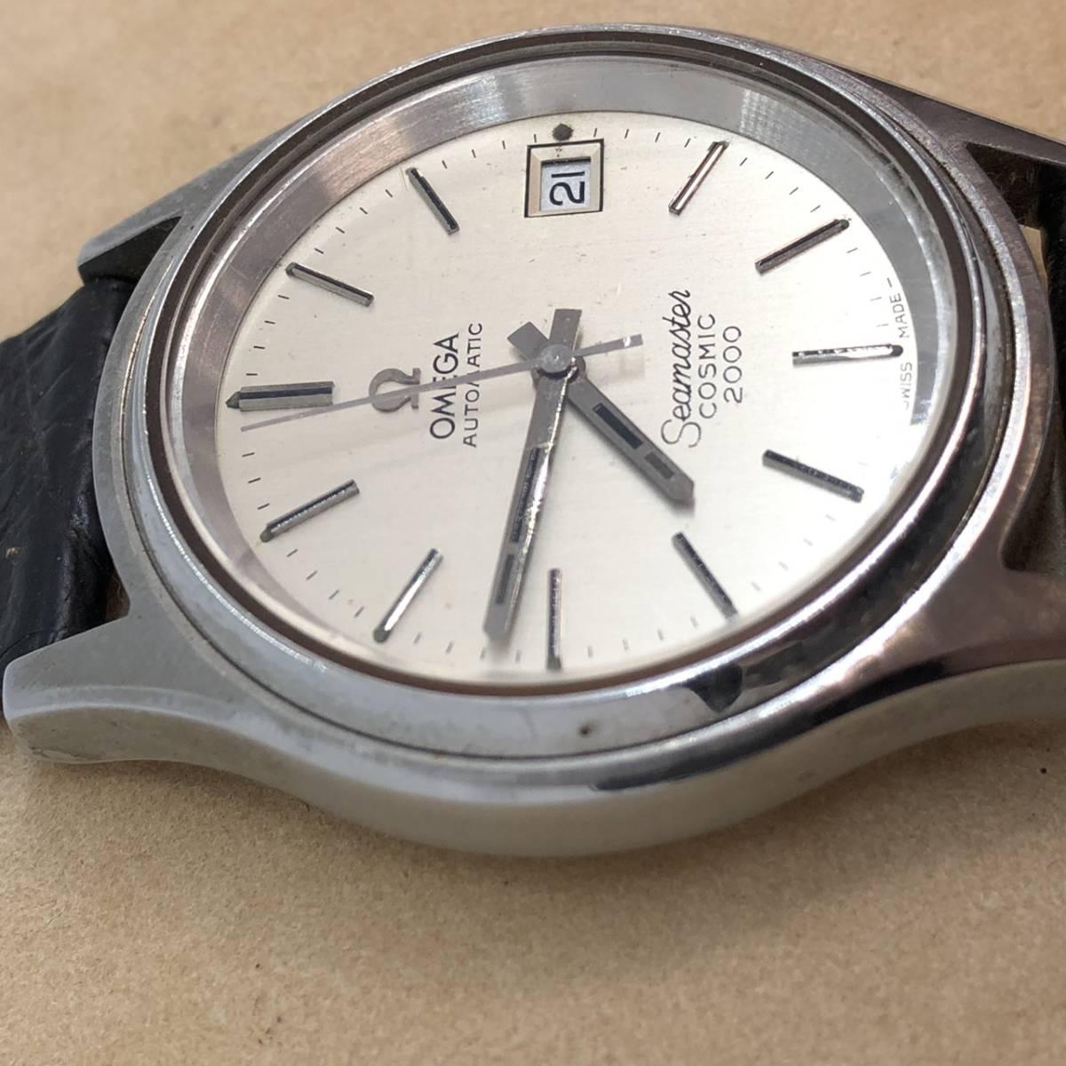 オメガ シーマスター コスミック 2000 OMEGA Sea Master COSMIC 2000 自動巻 デイト 腕時計_画像4