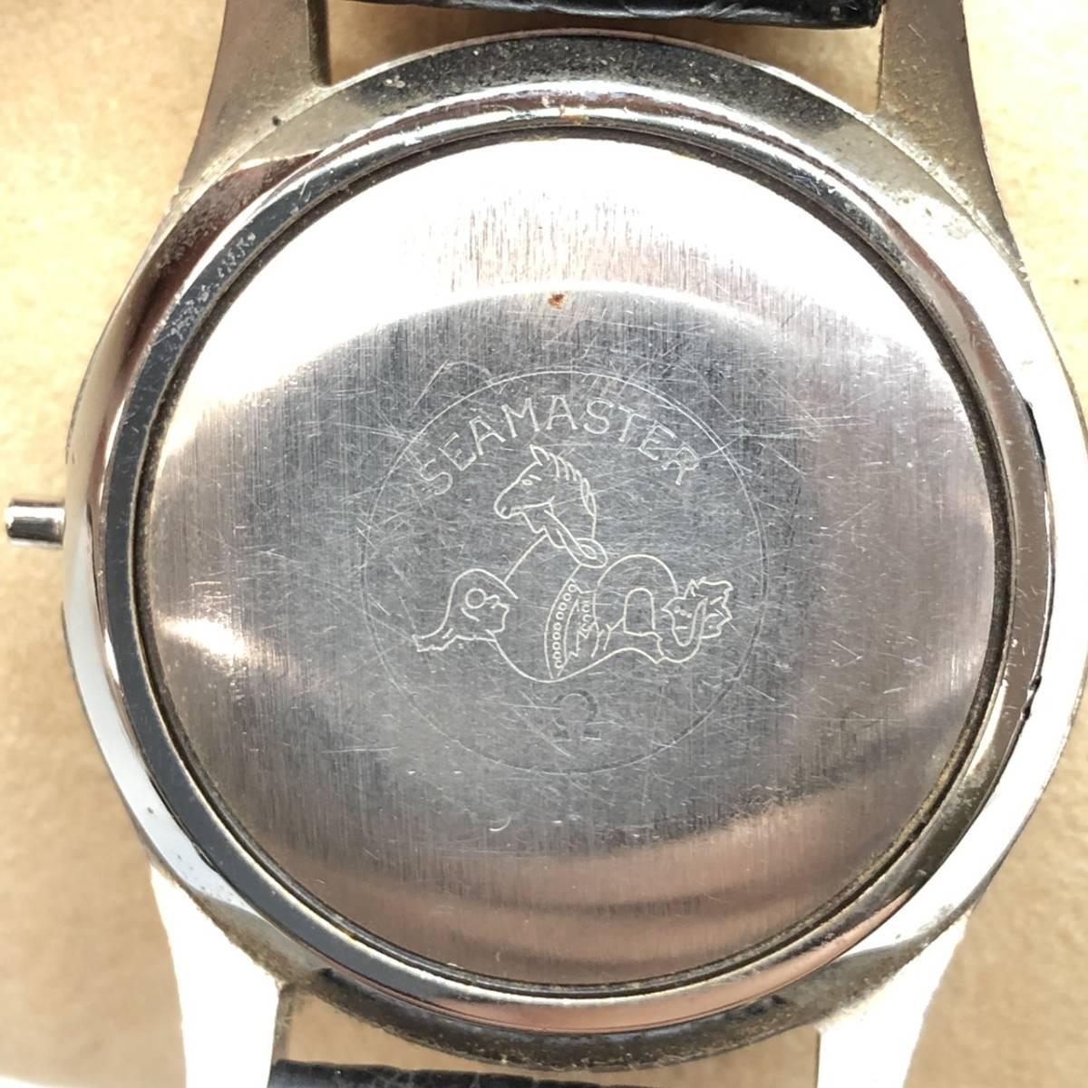 オメガ シーマスター コスミック 2000 OMEGA Sea Master COSMIC 2000 自動巻 デイト 腕時計_画像5