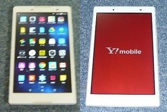 Y!mobile lenovo TAB2 【501LV】パールホワイト  ☆USED☆利用制限〇☆_画像7