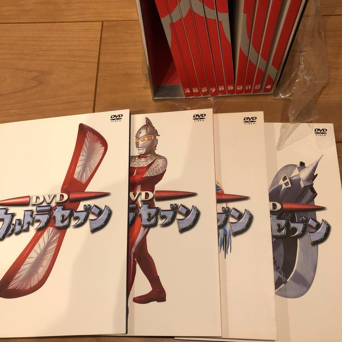 ウルトラセブン DVD BOX 初回生産限定版 ほぼ新品_画像4