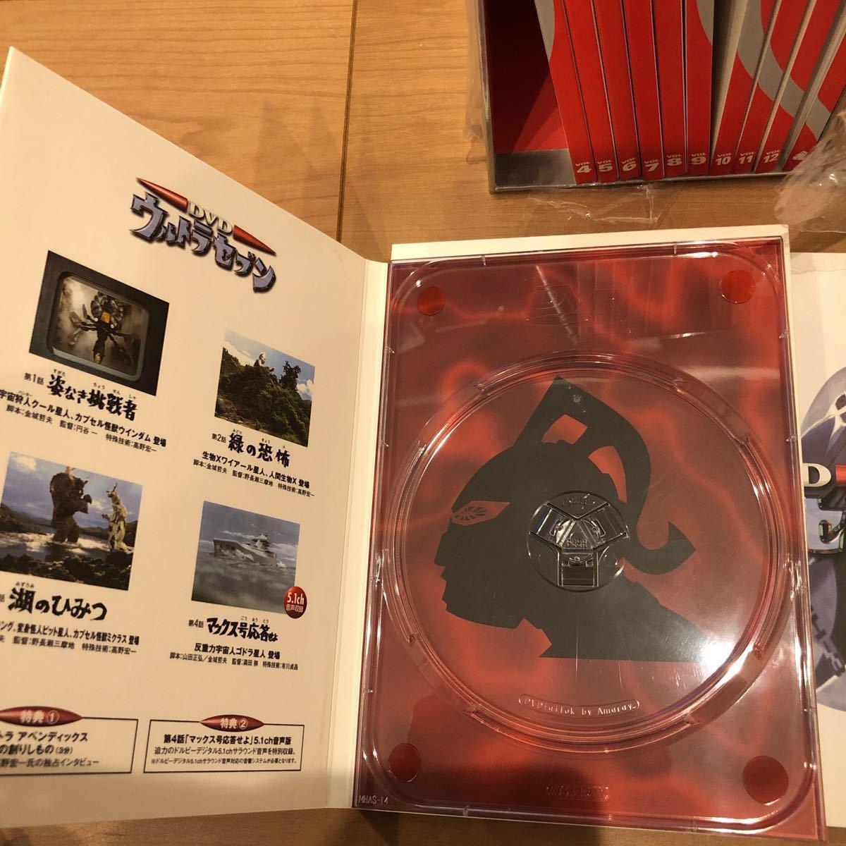 ウルトラセブン DVD BOX 初回生産限定版 ほぼ新品_画像5