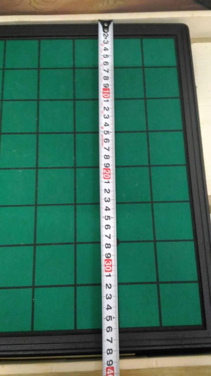 〔FuY552〕オセロ ボードゲーム  ツクダオリジナル 中古品 100サイズ_画像3
