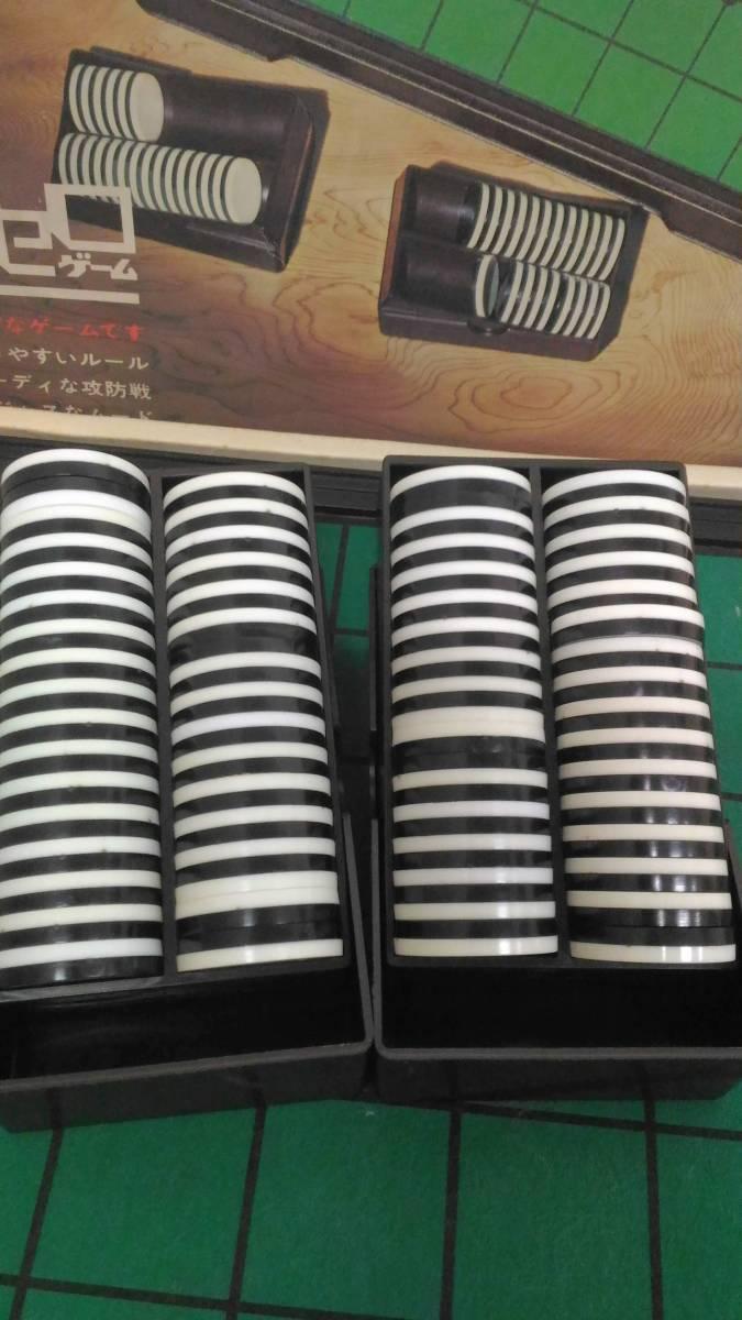 〔FuY552〕オセロ ボードゲーム  ツクダオリジナル 中古品 100サイズ_画像2