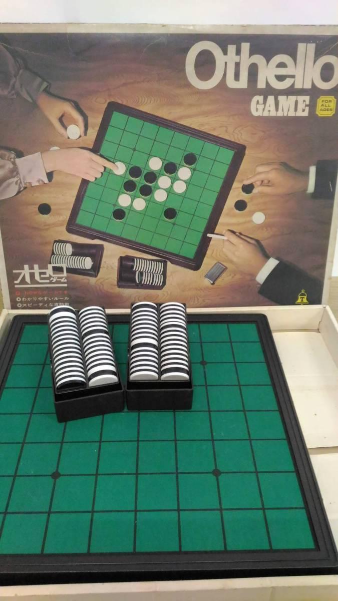 〔FuY552〕オセロ ボードゲーム  ツクダオリジナル 中古品 100サイズ