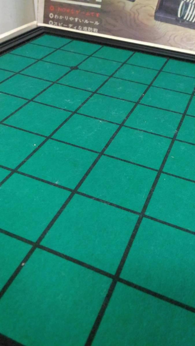 〔FuY552〕オセロ ボードゲーム  ツクダオリジナル 中古品 100サイズ_画像4