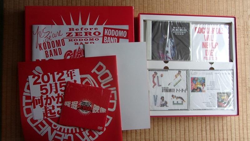 子供ばんど大百科 1980-1988 CD11枚 Live映像収録DVD LP「ROCK & ROLL WILL NEVER DIE!!」_画像3