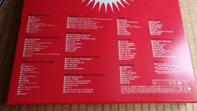 子供ばんど大百科 1980-1988 CD11枚 Live映像収録DVD LP「ROCK & ROLL WILL NEVER DIE!!」_画像7