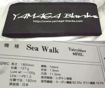 ★★ヤマガブランクス★シーウォーク・タイラバ・SWT-60ML★2回釣行品★★_画像5