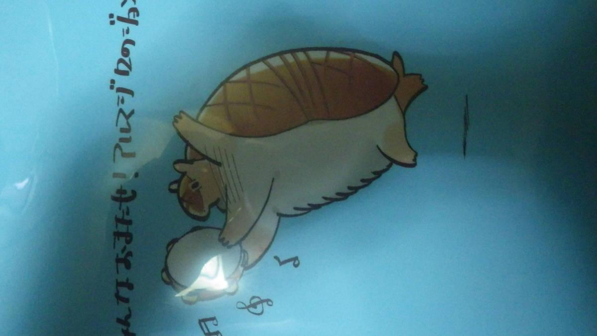 月刊少年チャンピオン9月号 W付録つき クリアファイル&ポスター (送料無料)_画像3