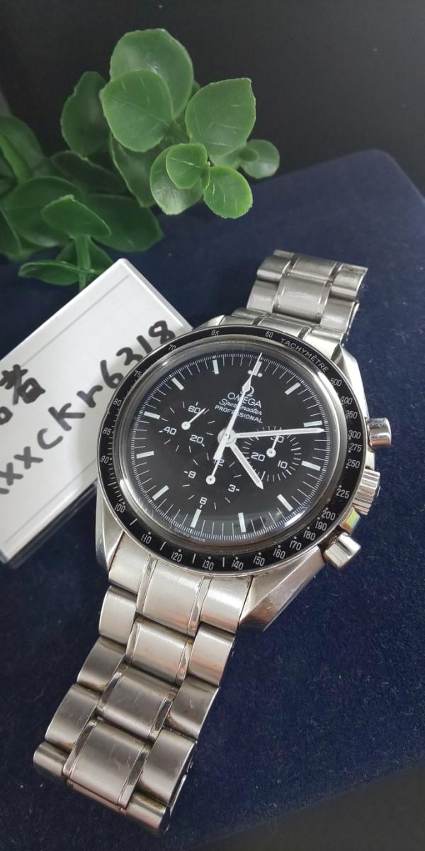 1円~オメガ/スピードマスタープロフェッショナル3570.50手巻きCal1861メンズ腕時計_画像3