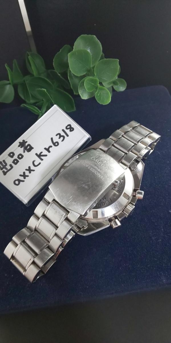 1円~オメガ/スピードマスタープロフェッショナル3570.50手巻きCal1861メンズ腕時計_画像5