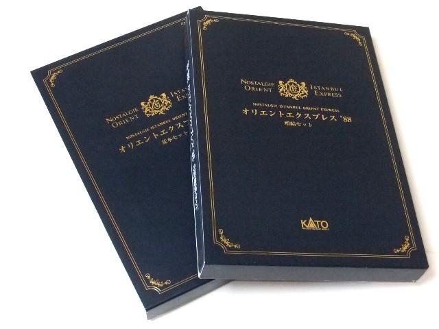 KATO オリエントエクスプレス'88 ブックケース