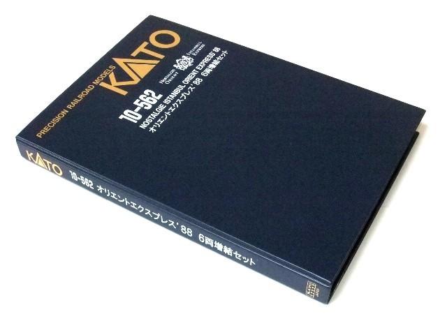 KATO オリエントエクスプレス'88 ブックケース_画像4