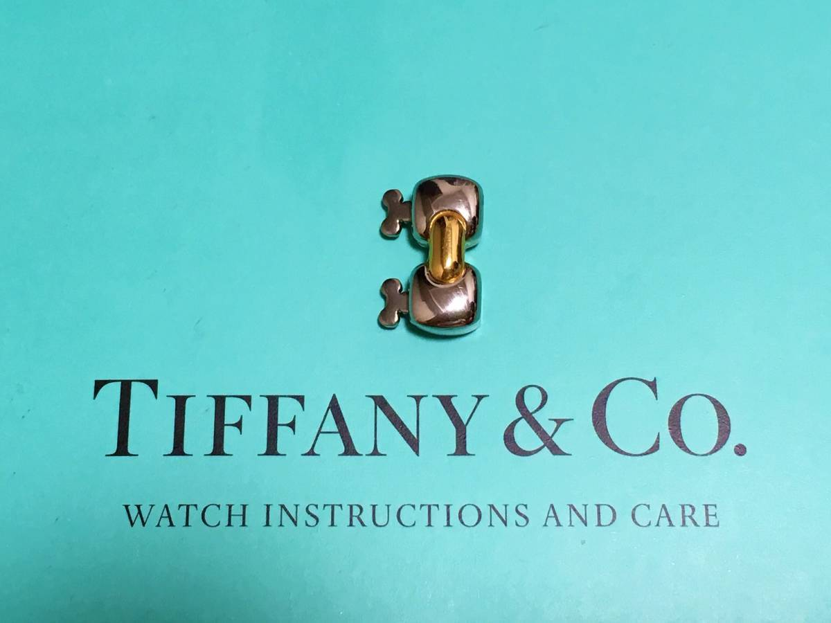 ★TIFFANY&Co.★ティファニー・ティソロのコマ★_画像1