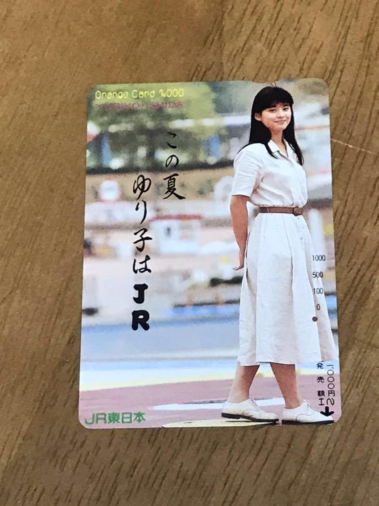 使用済 JR東日本オレンジカード 石田ゆり子 この夏ゆり子はJR