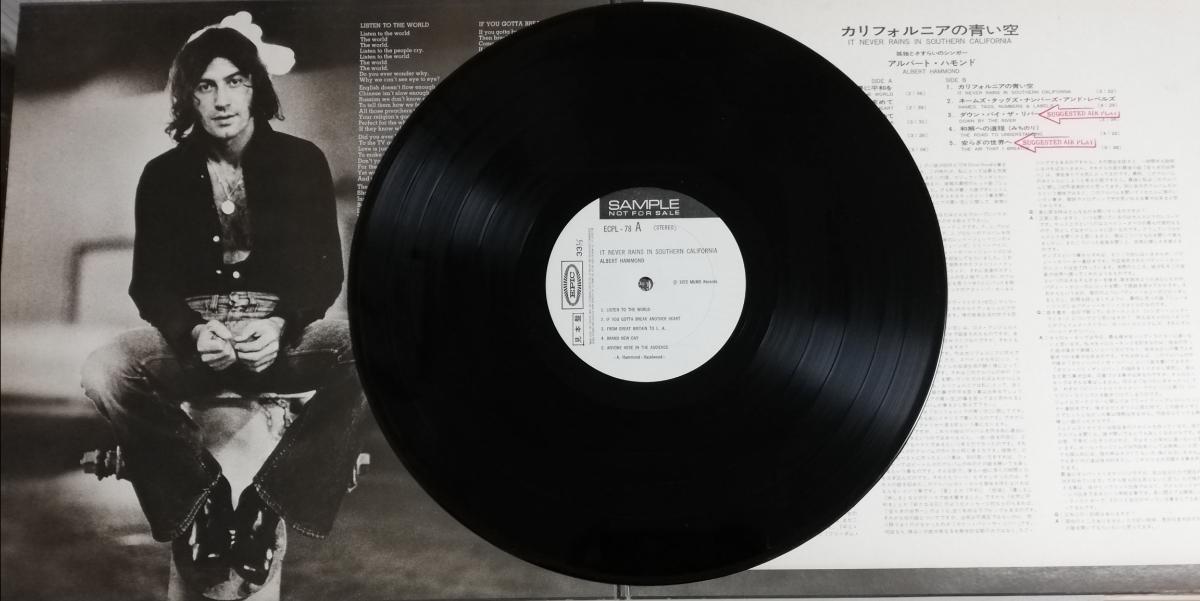 アルバートハモンド / カリフォルニアの青い空 国内見本盤LP ECPL-78 Albert Hammond It Never Rains In Southern California _画像2