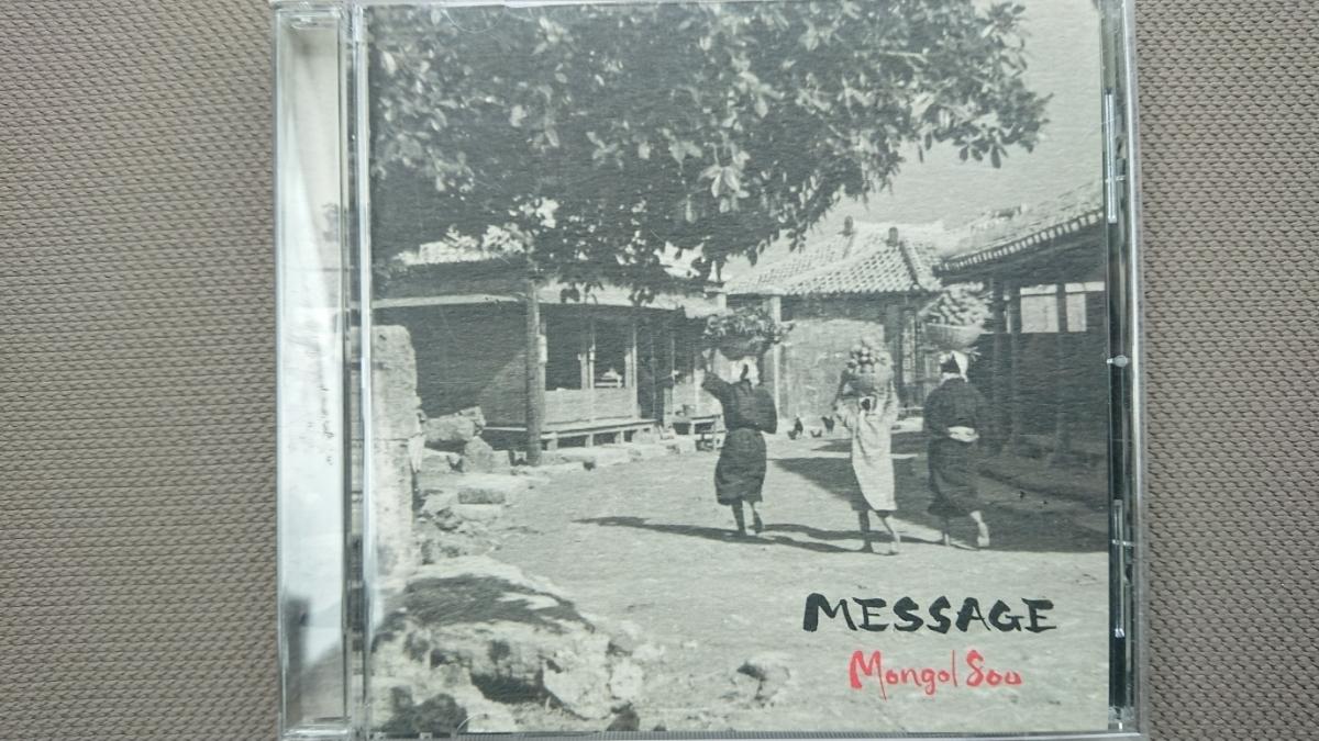 USED CD モンゴル800 モンパチ メッセージ MESSAGE MONGOL 800