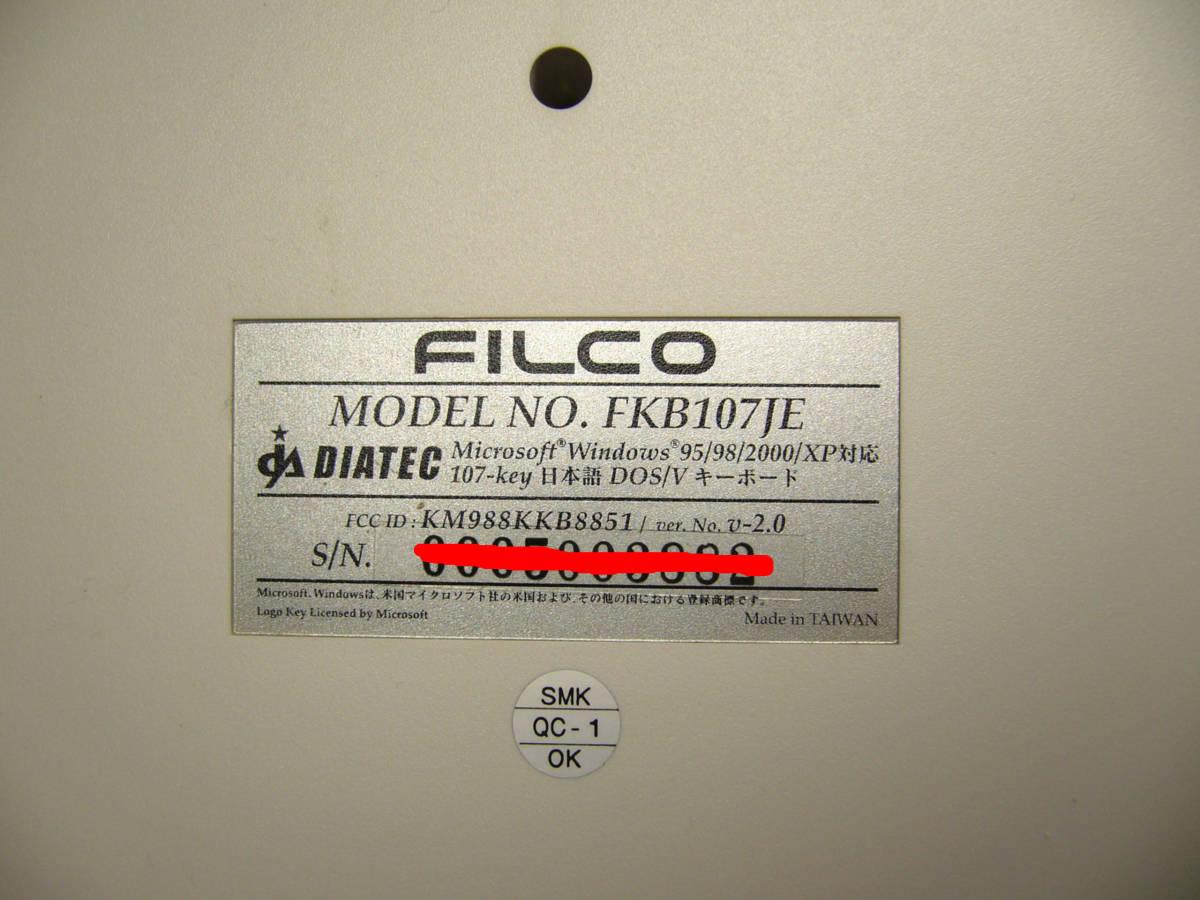 ●FILCO FKB-107JE メカニカルキーボード PS/2 USB変換ケーブル付き ●_画像3