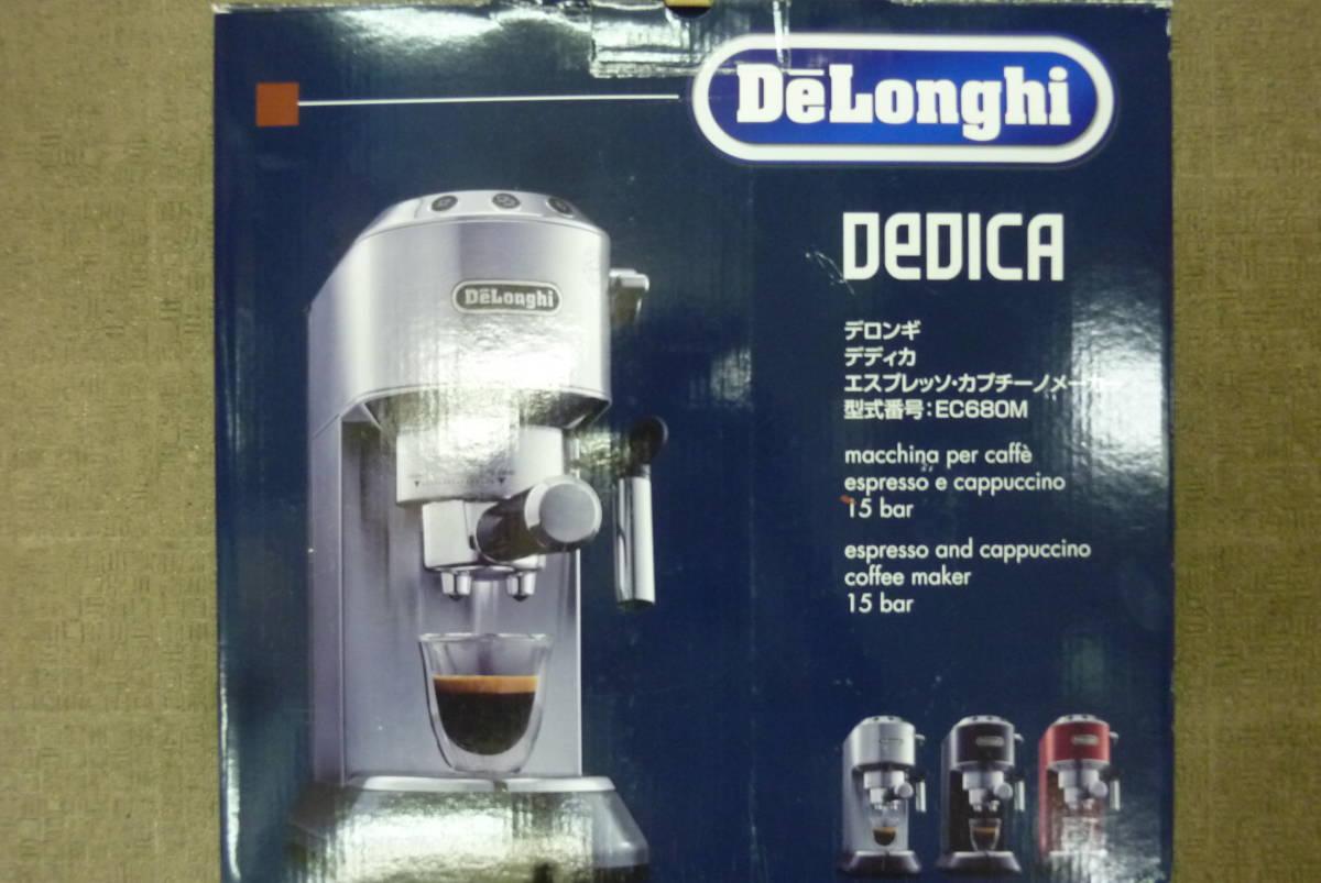 DeLonghi デロンギ ディディカ エスプレッソ・カプチーノメーカー EC680M コーヒーメーカー 未使用品