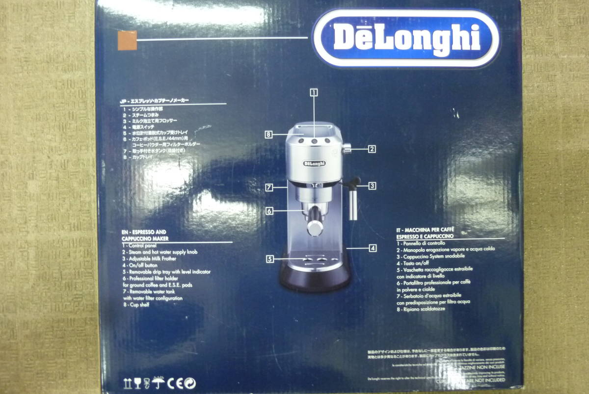 DeLonghi デロンギ ディディカ エスプレッソ・カプチーノメーカー EC680M コーヒーメーカー 未使用品_画像2
