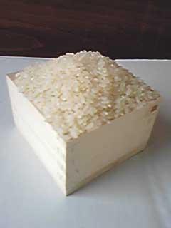 08301f☆ 送料無料 *注1☆ 訳あり 安くて 美味しい お米☆ 無洗米 18kg ☆玄米での発送は不可☆玄米 20kg→無洗米18kg☆お届けは無洗米18kg_画像3