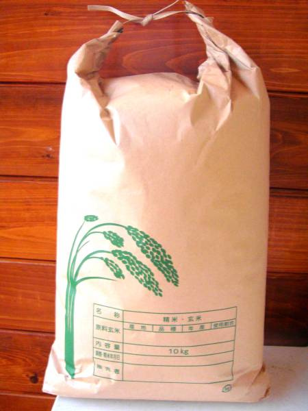 08301f☆ 送料無料 *注1☆ 訳あり 安くて 美味しい お米☆ 無洗米 18kg ☆玄米での発送は不可☆玄米 20kg→無洗米18kg☆お届けは無洗米18kg