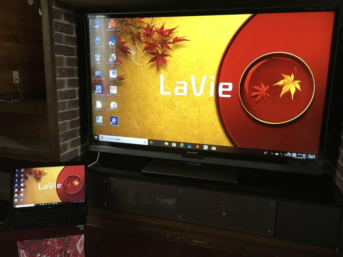 HDMIで大画面テレビにも接続可能。