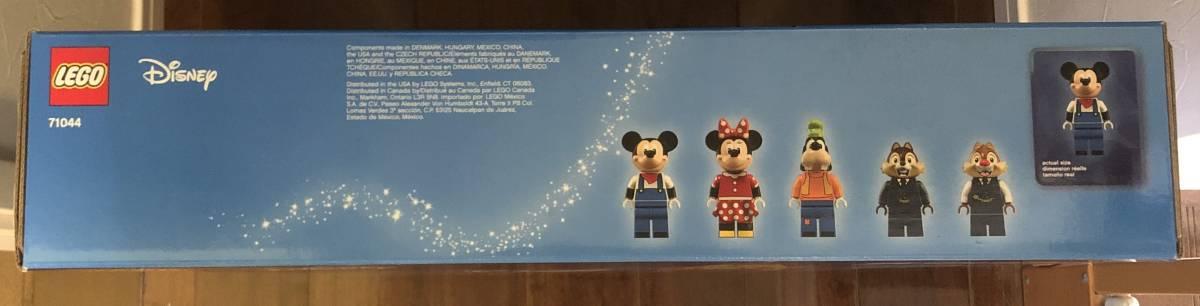 【新品未開封】日本未発売 LEGO 71044 レゴ ディズニー スペシャル ディズニートレインと駅_画像3