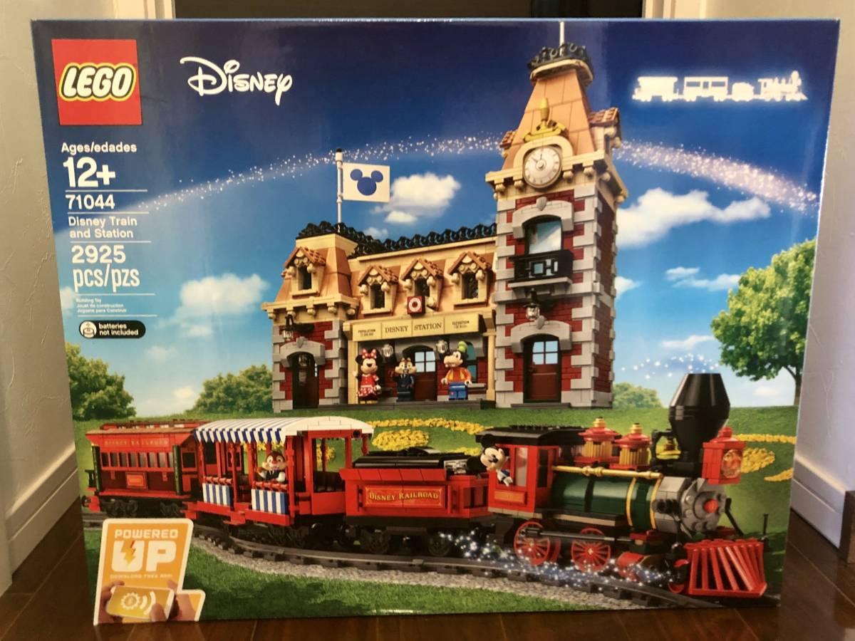 【新品未開封】日本未発売 LEGO 71044 レゴ ディズニー スペシャル ディズニートレインと駅