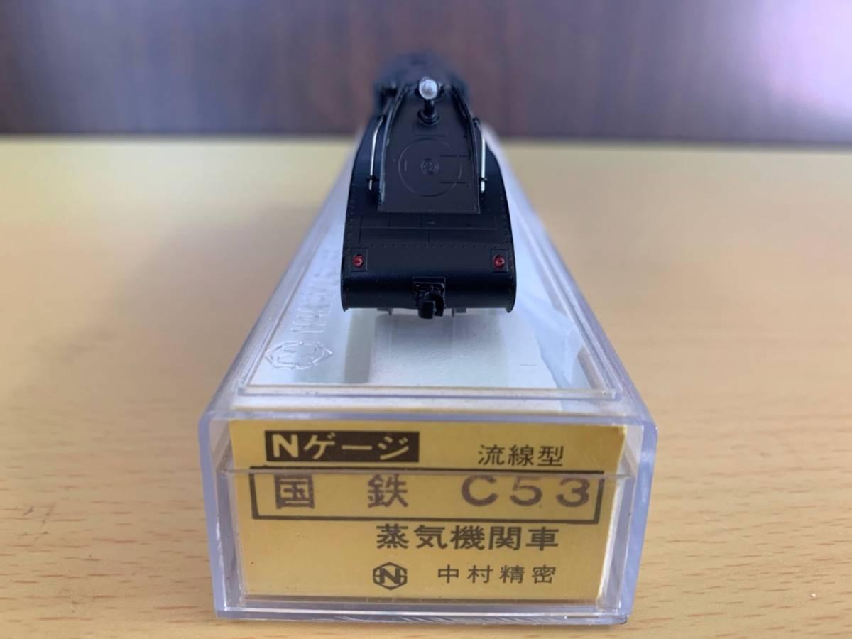 5R08014 中村精密 Nゲージ 国鉄 C53形 蒸気機関車 ナカセイ 鉄道模型