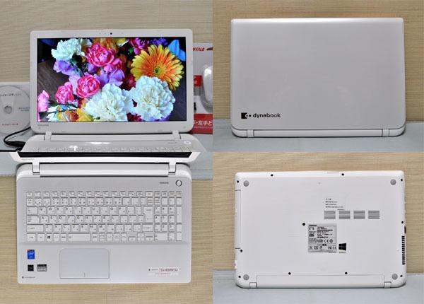 超高速SSD搭載(新品480GB)