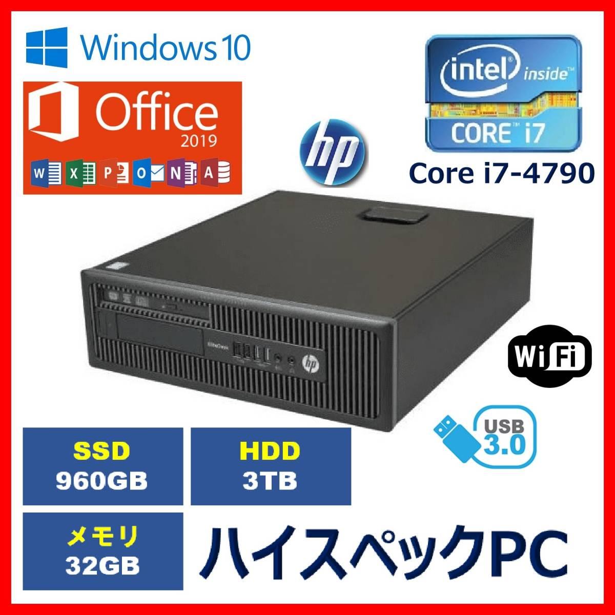 ●究極 i7-4790(4.0Gx8)●メモリ32GB●新品SSD960GB+HDD3TB●無線LAN(Wi-Fi)●USB3.0●2画面●静音●最新Win10●MS Office Pro 2019●