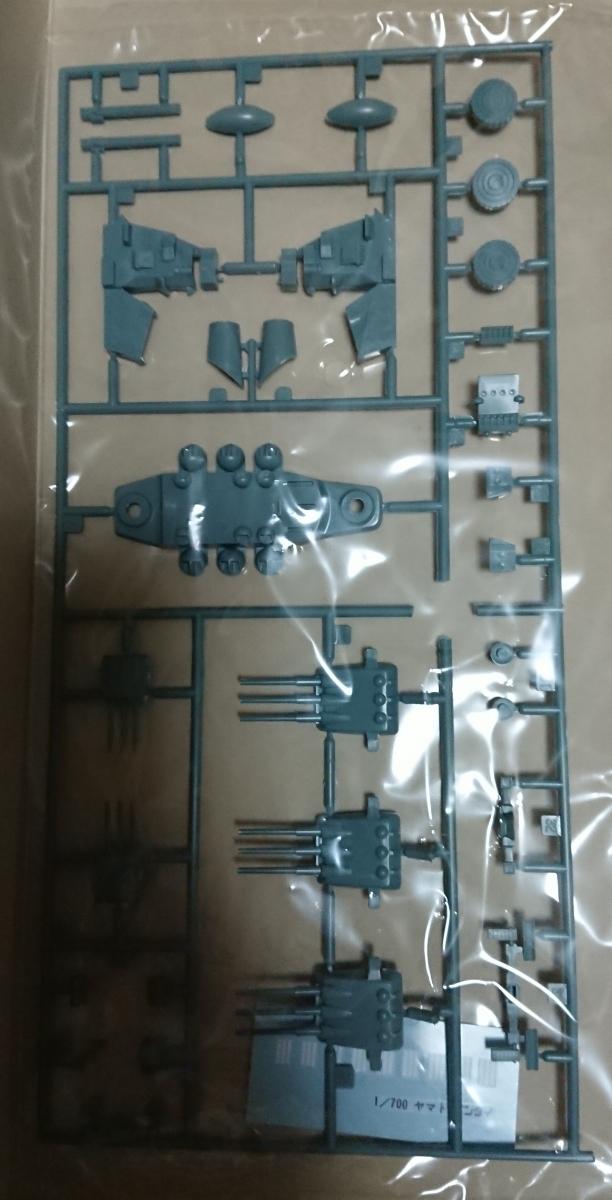 宇宙戦艦ヤマト プラモデル 1:700 スケールモデル SPACE CRUISER FINAL YAMATO BANDAI バンダイ 2009年製 プラスチックモデルシリーズ _画像5