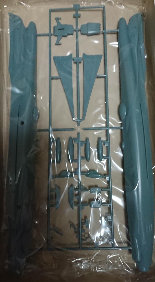 宇宙戦艦ヤマト プラモデル 1:700 スケールモデル SPACE CRUISER FINAL YAMATO BANDAI バンダイ 2009年製 プラスチックモデルシリーズ _画像4