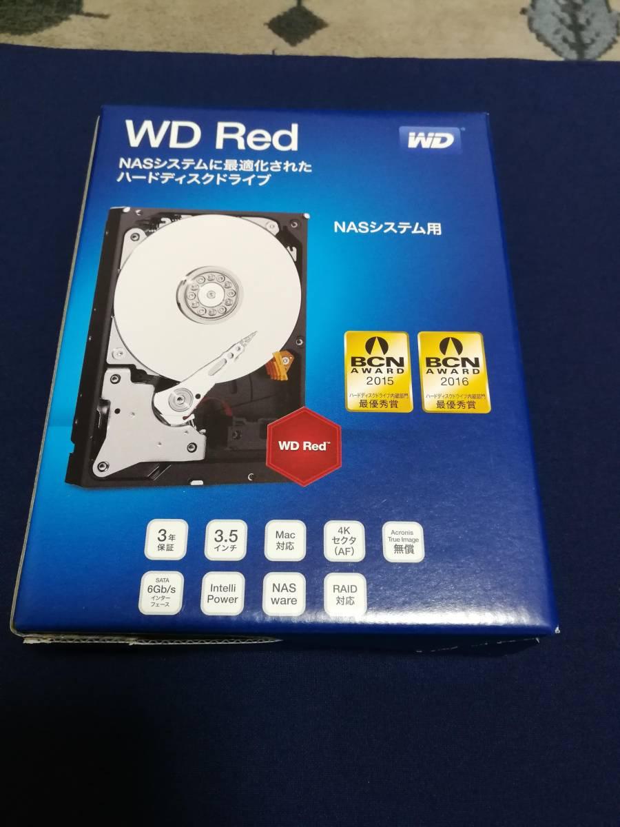 [新品] WD Red WD100EFAX 10TB ハードディスク