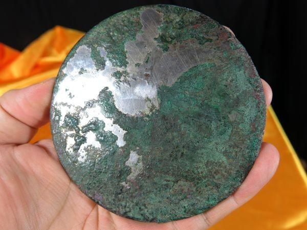 A 文字文様古鏡 漢時代 遺跡発掘品 古代中国 金工 緑青  青銅_画像3