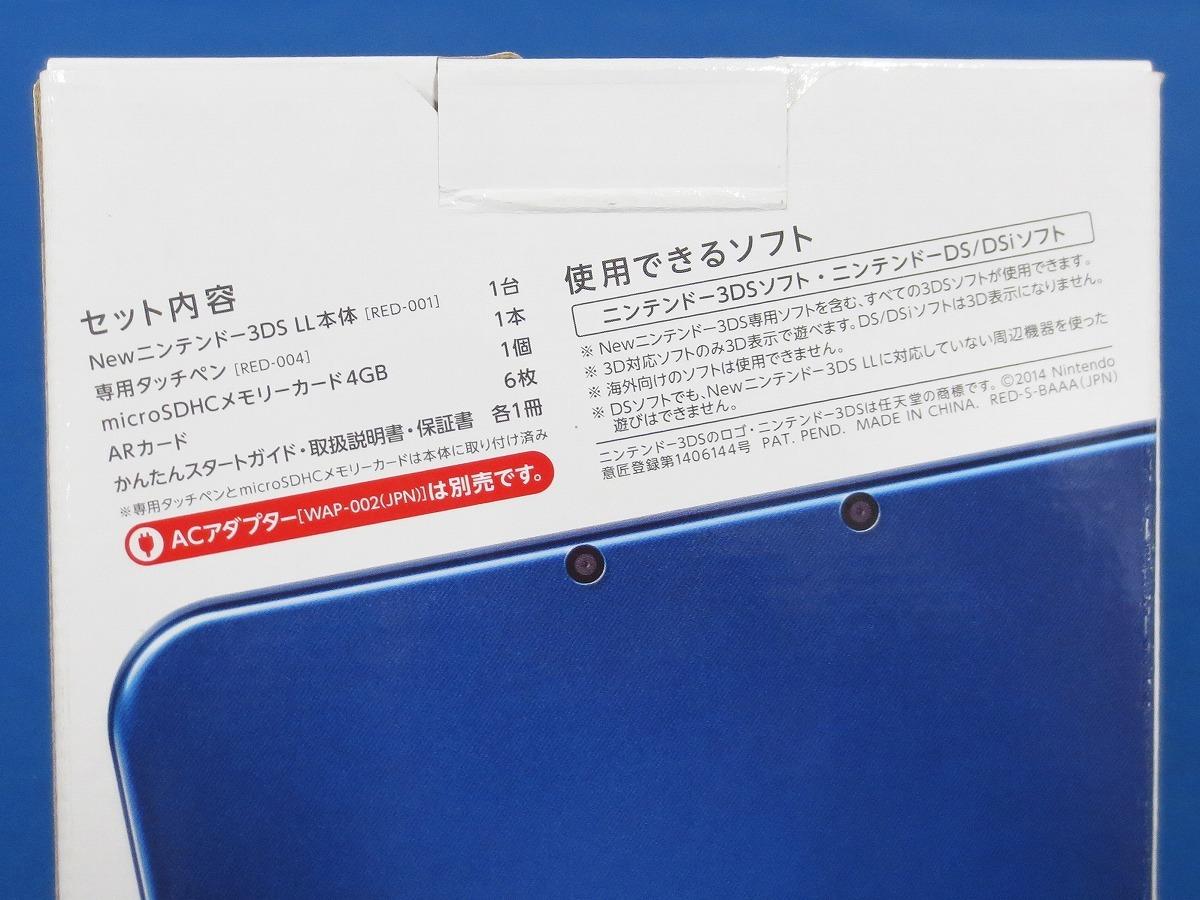 1円~★Nintendo Newニンテンドー3DS LL本体≪E≫ メタリックブルー ※動作確認済・完品※(5332)_画像6